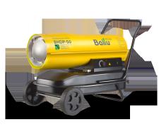 Дизельная тепловая пушка прямого нагрева BALLU BHDP-50